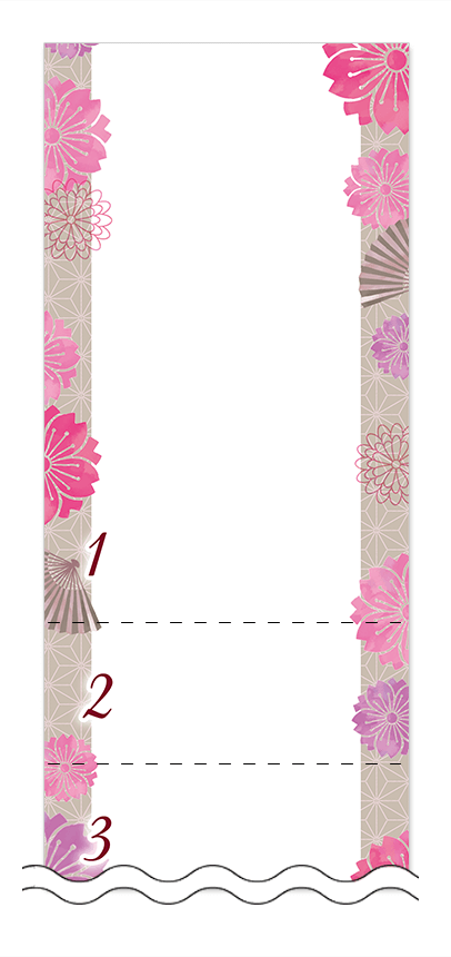 フリーデザイン「お正月・和風デザイン」回数券テンプレート画像0067