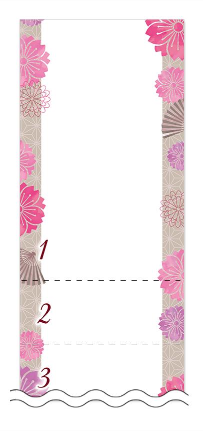 お正月・和風デザインの回数券6枚綴りデザインテンプレート0067