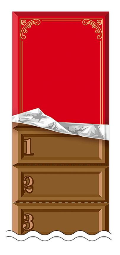ハート・チョコレートの回数券6枚綴りデザインテンプレート0069