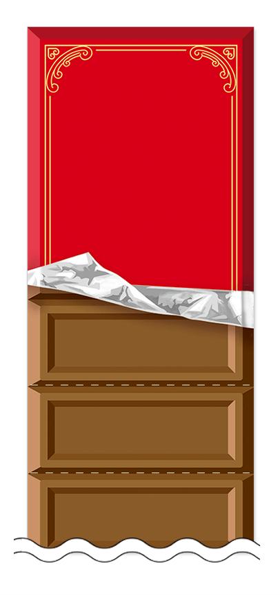 ハート・チョコレートの回数券6枚綴りデザインテンプレート0070
