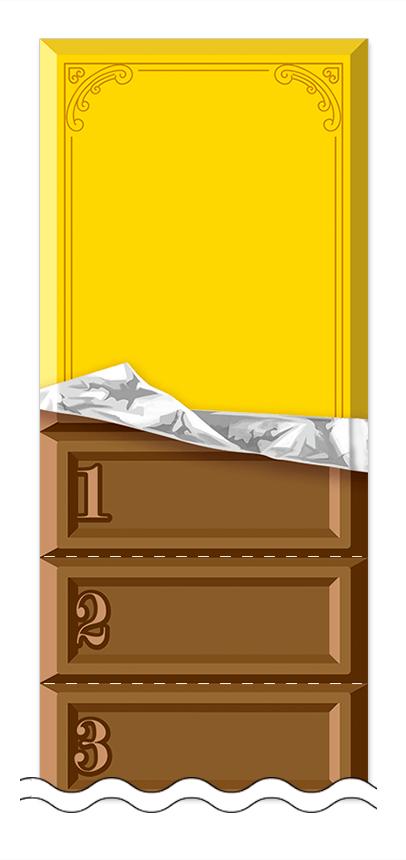 ハート・チョコレートの回数券6枚綴りデザインテンプレート0071