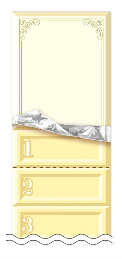 ハート・チョコレートの回数券6枚綴りデザインテンプレート0073