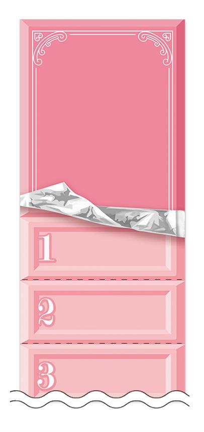 ハート・チョコレートの回数券6枚綴りデザインテンプレート0075