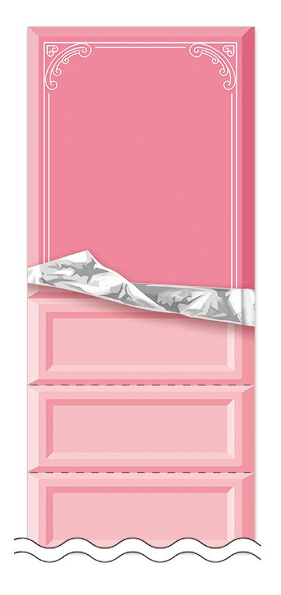 ハート・チョコレートの回数券6枚綴りデザインテンプレート0076