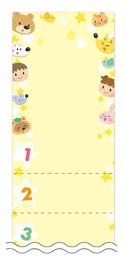 フリーデザイン「こども・どうぶつ」回数券テンプレート画像0083