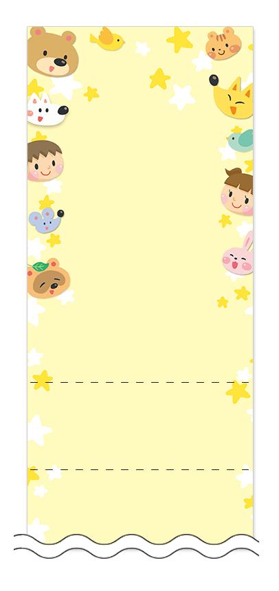 フリーデザイン「こども・どうぶつ」回数券テンプレート画像0084
