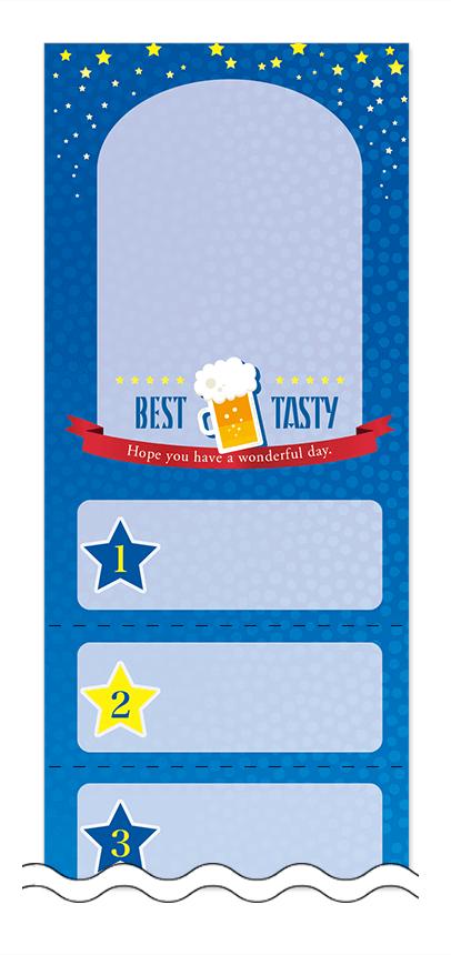 ビール・ワイン・日本酒の回数券 6枚綴りデザインテンプレート0087