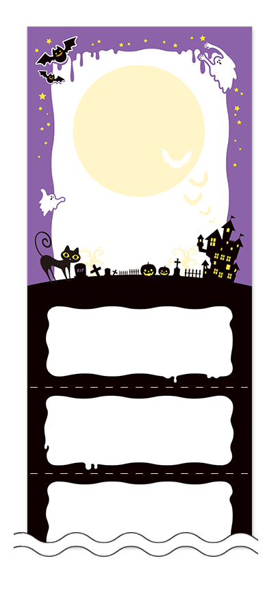 ハロウィーンの回数券6枚綴りデザインテンプレート0092