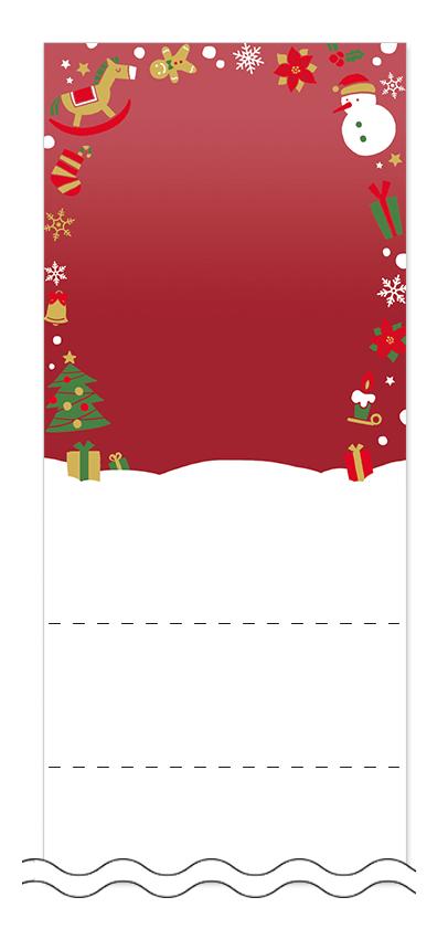 冬・雪・クリスマスの回数券6枚綴りデザインテンプレート0094