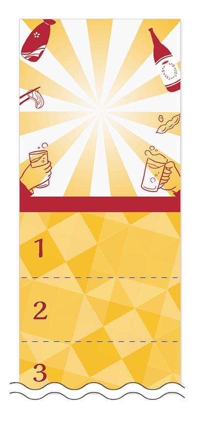 ビール・ワイン・日本酒の回数券 6枚綴りデザインテンプレート0107