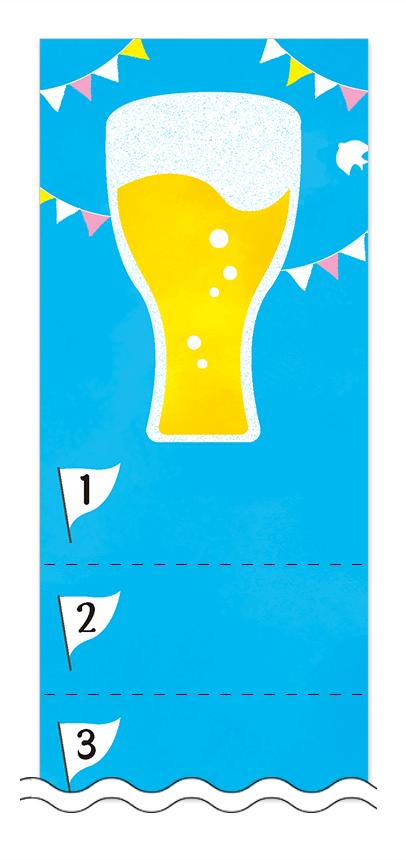 ビール・ワイン・日本酒の回数券 6枚綴りデザインテンプレート0109
