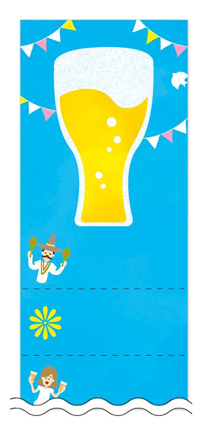ビール・ワイン・日本酒の回数券 6枚綴りデザインテンプレート0110