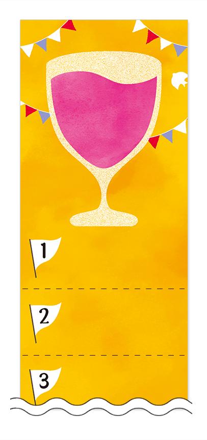 ビール・ワイン・日本酒の回数券 6枚綴りデザインテンプレート0111
