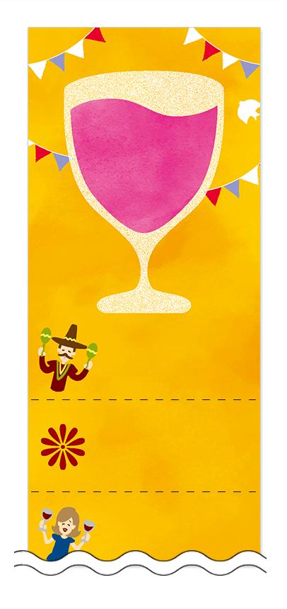 ビール・ワイン・日本酒の回数券 6枚綴りデザインテンプレート0112