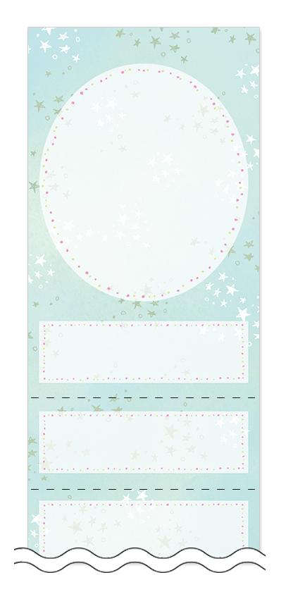 フリーデザイン「美容・ビューティー」回数券テンプレート画像0114
