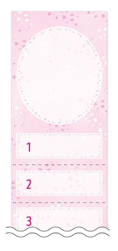 美容・ビューティーの回数券 6枚綴りデザインテンプレート0115