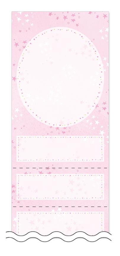 美容・ビューティーの回数券 6枚綴りデザインテンプレート0116