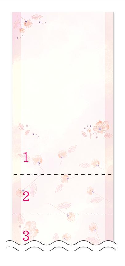 美容・ビューティーの回数券 6枚綴りデザインテンプレート0119