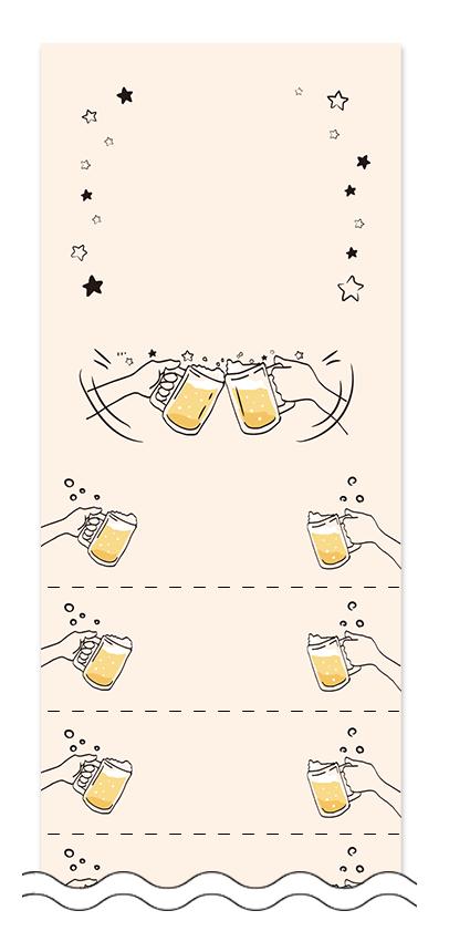 ビール・ワイン・日本酒の回数券 6枚綴りデザインテンプレート0121