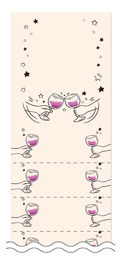ビール・ワイン・日本酒の回数券 6枚綴りデザインテンプレート0122