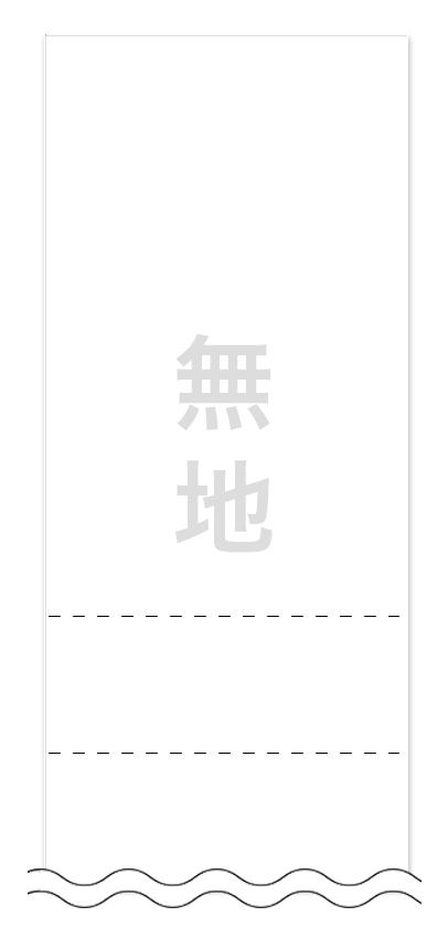ウラ面の回数券6枚綴りデザインテンプレート0008