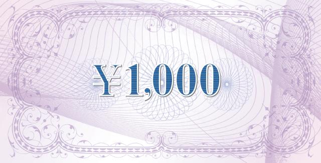 商品券・ギフト券の(定番)デザインテンプレート_KN-O-0004