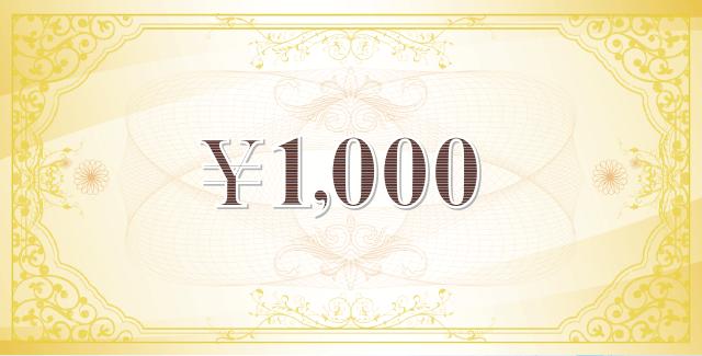 商品券・ギフト券の(定番)デザインテンプレート_KN-O-0005