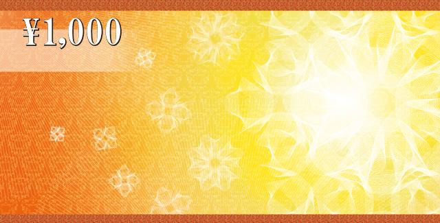 商品券・ギフト券の(定番)デザインテンプレート_KN-O-0018