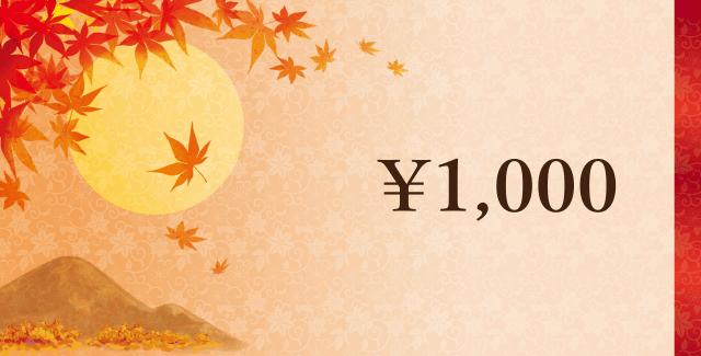 秋・ハロウィーン・紅葉・お月見デザインテンプレート KN-O-0050