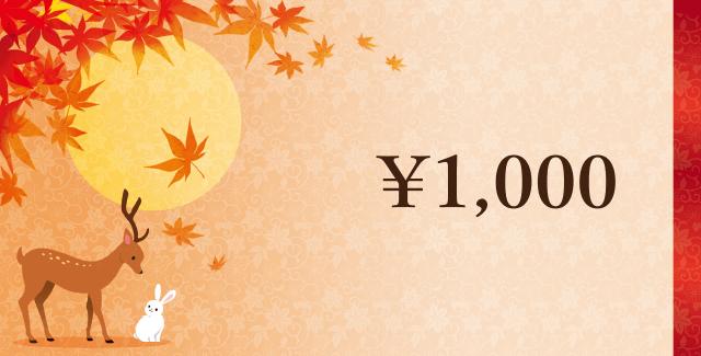 秋・ハロウィーン・紅葉・お月見デザインテンプレート KN-O-0051