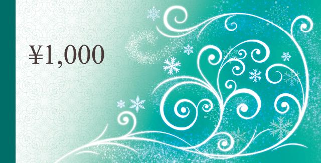 冬・クリスマス・お正月・初日の出デザインテンプレート