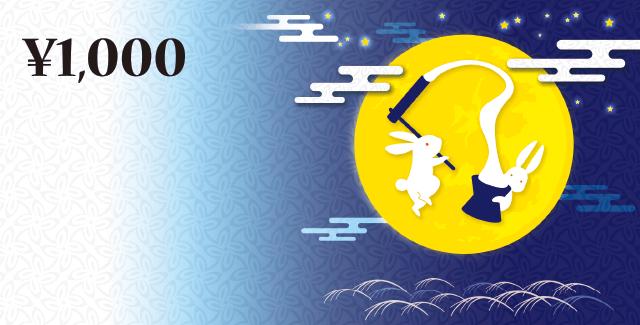 秋・ハロウィーン・紅葉・お月見デザインテンプレート KN-O-0139