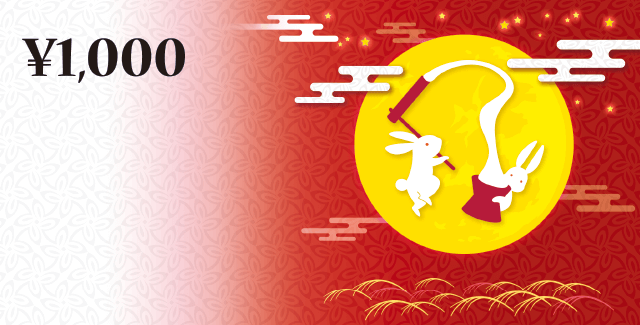 秋・ハロウィーン・紅葉・お月見デザインテンプレート KN-O-0141