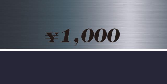 商品券・ギフト券の(定番)デザインテンプレート_KN-O-0155