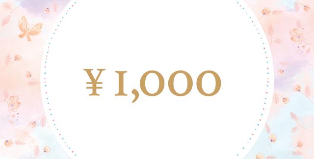 商品券・ギフト券の(定番)デザインテンプレート_KN-O-0179