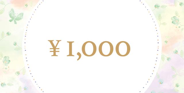 商品券・ギフト券の(定番)デザインテンプレート_KN-O-0180