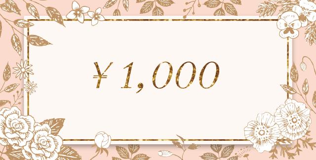 商品券・ギフト券の(定番)デザインテンプレート_KN-O-0197