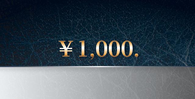 商品券・ギフト券の(定番)デザインテンプレート_KN-O-0203