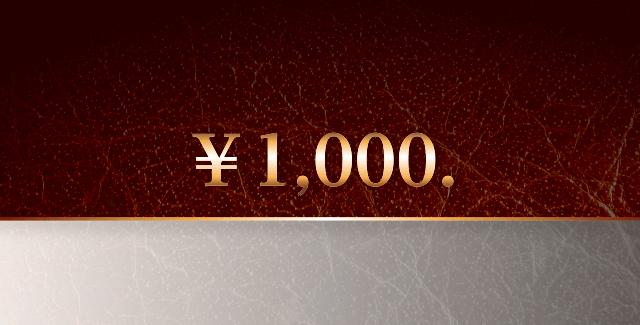 商品券・ギフト券の(定番)デザインテンプレート_KN-O-0204