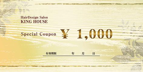 商品券・ギフト券の(定番)デザインテンプレート_KN-O-0215