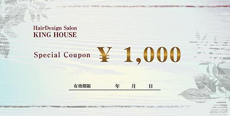 商品券・ギフト券の(定番)デザインテンプレート_KN-O-0216