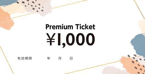商品券・ギフト券の(定番)デザインテンプレート_KN-O-0219
