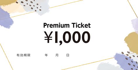 商品券・ギフト券の(定番)デザインテンプレート_KN-O-0220