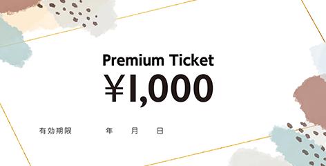 商品券・ギフト券の(定番)デザインテンプレート_KN-O-0221