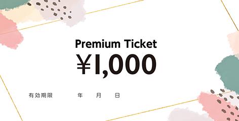 商品券・ギフト券の(定番)デザインテンプレート_KN-O-0222