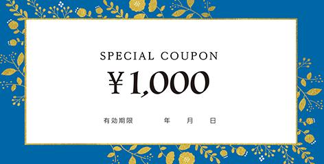 商品券・ギフト券の(定番)デザインテンプレート_KN-O-0223