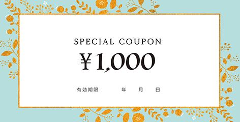商品券・ギフト券の(定番)デザインテンプレート_KN-O-0224