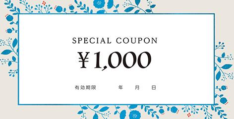 商品券・ギフト券の(定番)デザインテンプレート_KN-O-0225