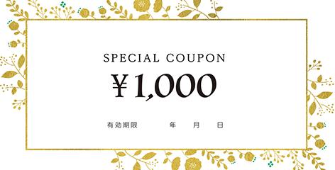 商品券・ギフト券の(定番)デザインテンプレート_KN-O-0226