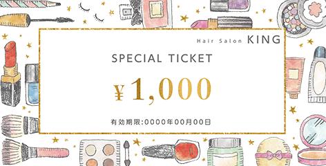 商品券・ギフト券の(定番)デザインテンプレート_KN-O-0231